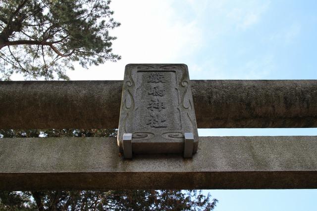 厳島神社 (4)