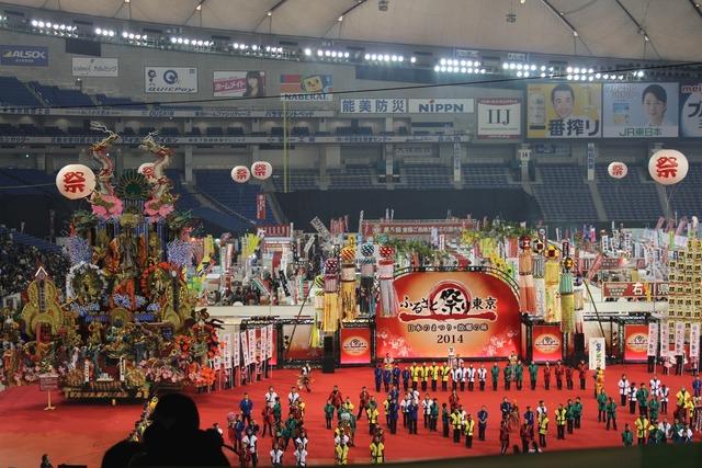 ふるさと祭り (2)