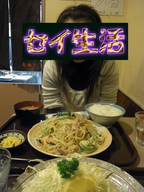 たぬき (3)
