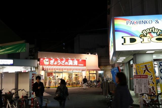 下赤塚 (9)