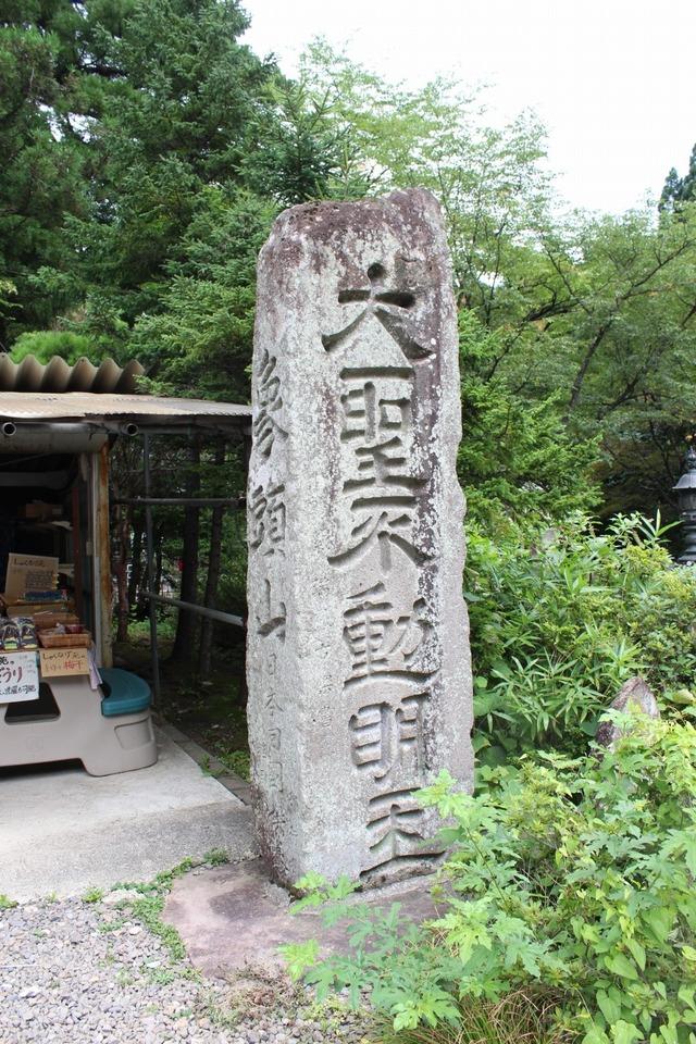 秋保大滝 (1)