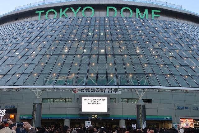 イエモン東京ドーム (1)