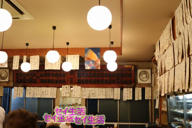 魚三酒場 (6)