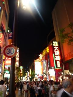 夜の中華街2