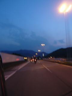 スローライダーツーリング