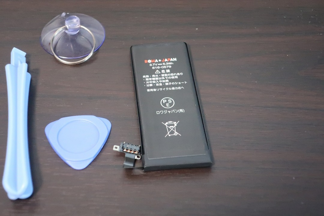 iPhone4sのバッテリー交換 (5)