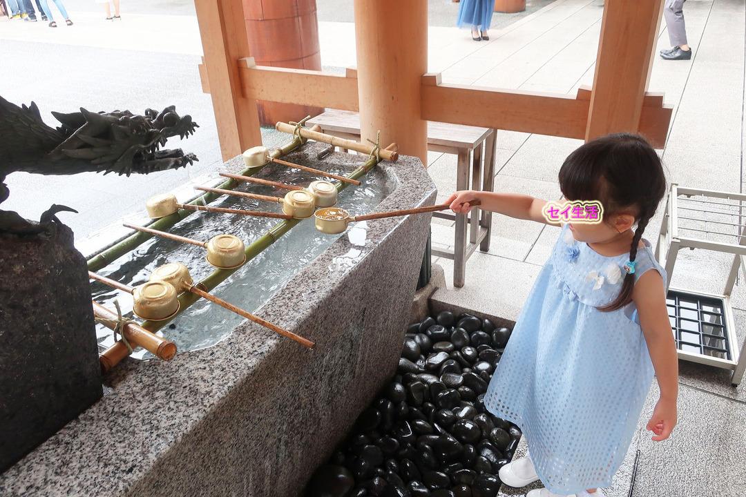 お宮参りで水天宮 (2)