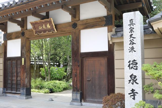 仙台観光 (15)