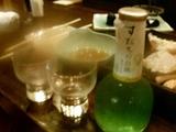 華の舞5 すだちのお酒