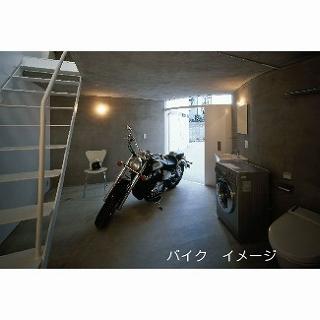 部屋とバイク