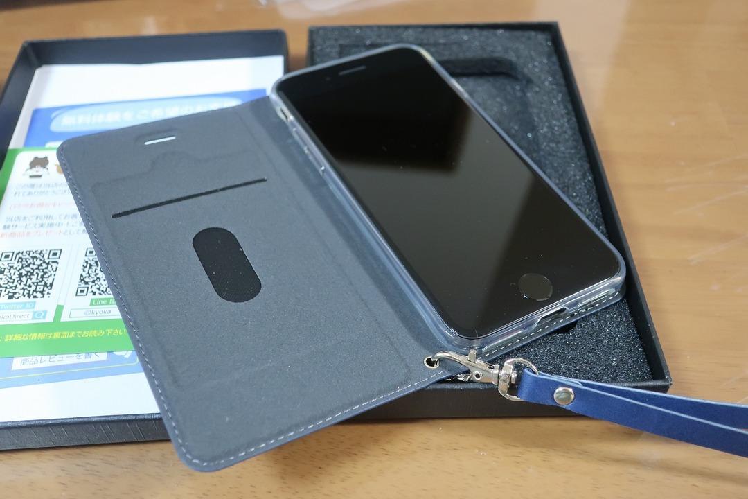 i-phone8ケース (3)