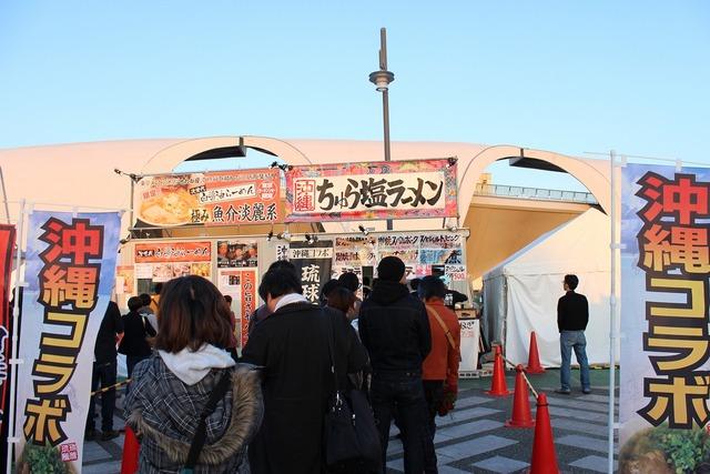 東京ラーメンショー2013 (12)