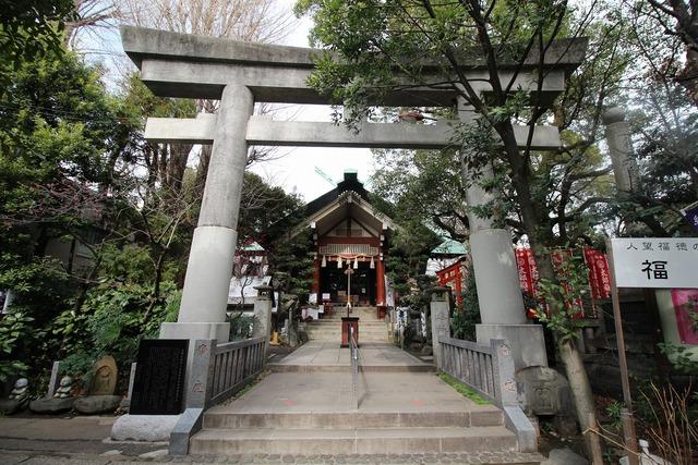 天祖神社 (3)