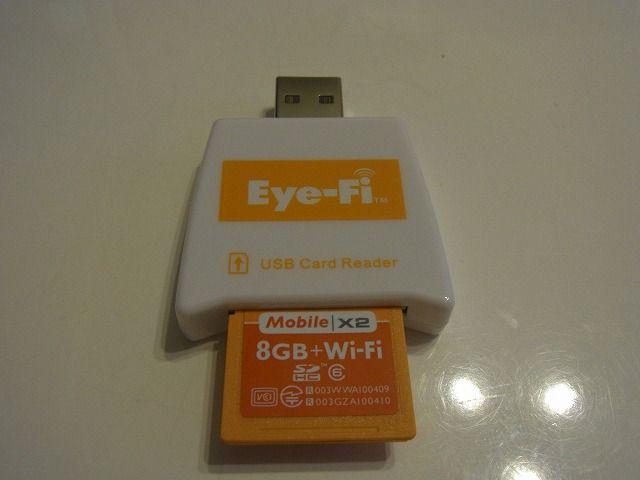 Eye-Fi (4)