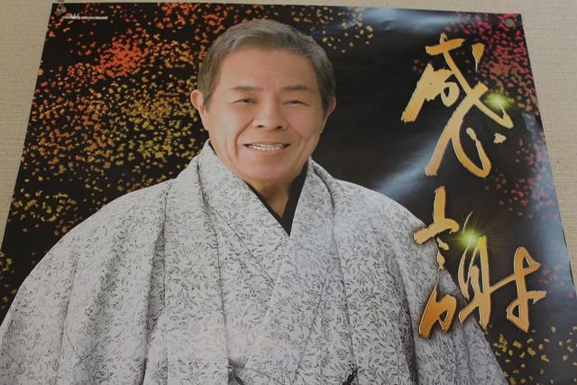 矢田部茶屋 (3)