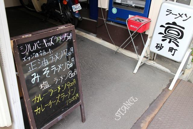 凛東大島 (11)