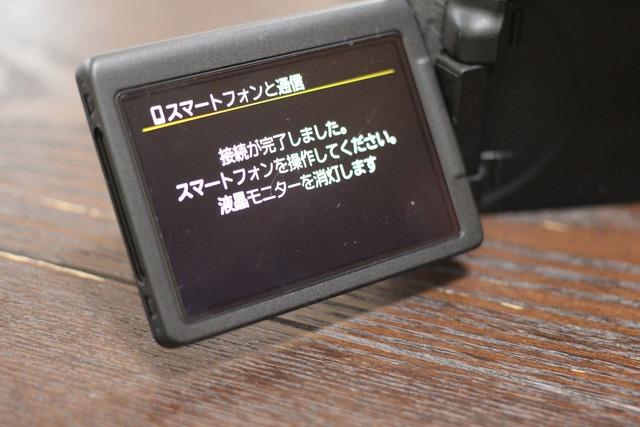 8000D (5)