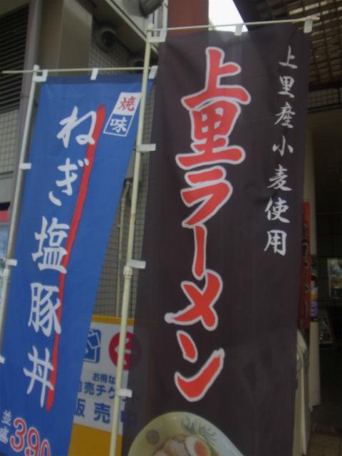 草津旅行 (3)
