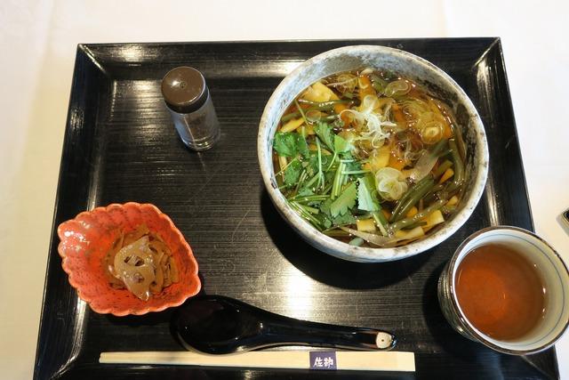 秋保温泉佐勘 (56)