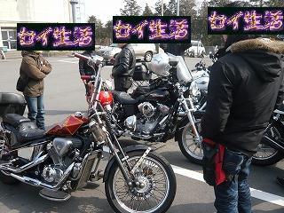 in東海と合流