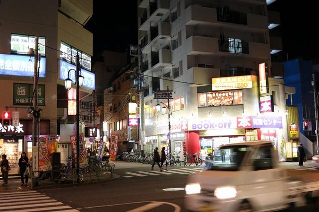 下赤塚 (1)