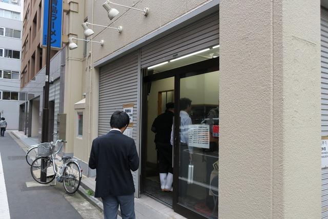 青島ラーメン (11)
