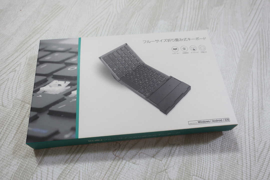 EWIN折りたたみキーボード (1)