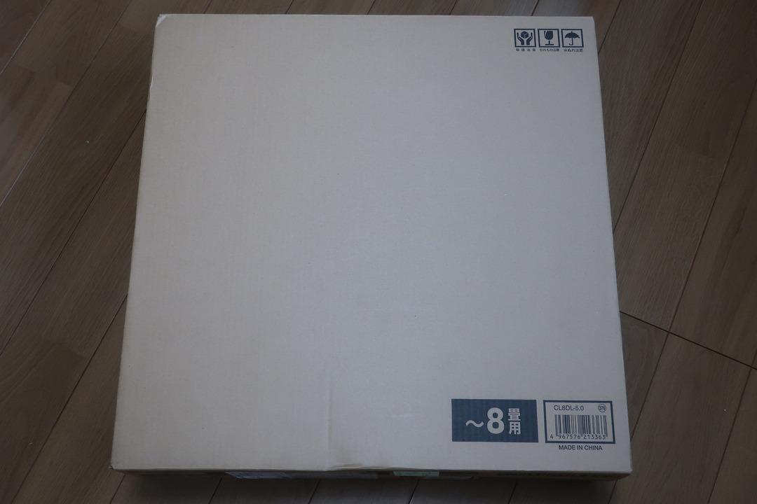CL8DL-5.0  (2)