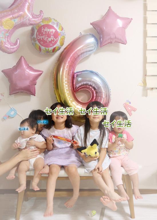 長女の誕生日 (4)