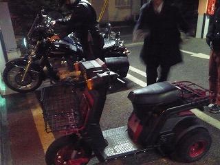 スローライダー002
