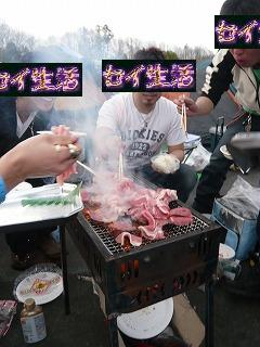 山盛りな肉