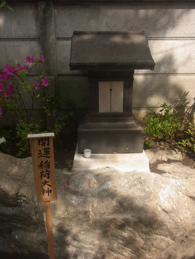 翔丸 (11)