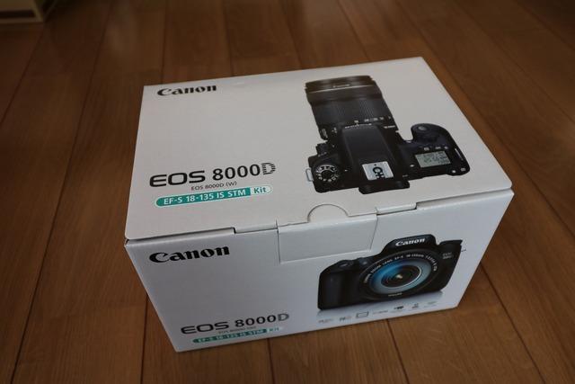 EOS 8000D (1)