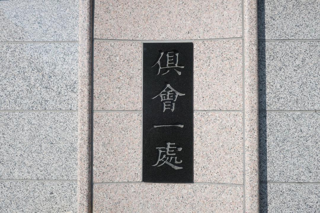 仙台実家 (5)