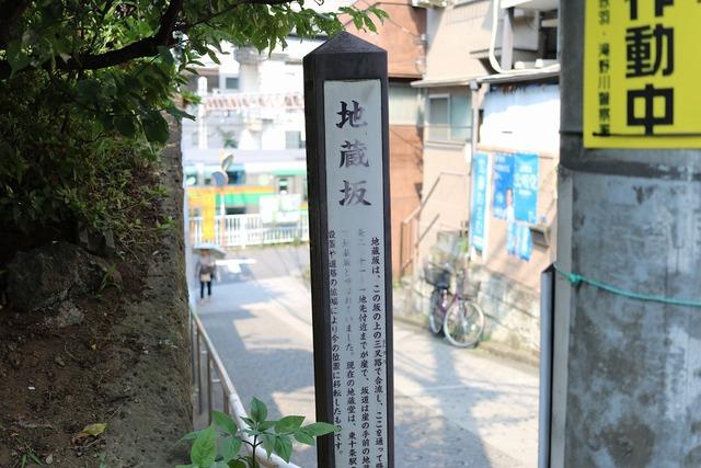 十条-赤羽 (2)