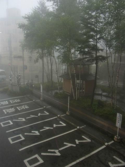 草津旅行 (1)