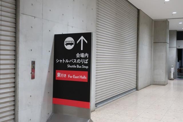 東京モーターショー (38)
