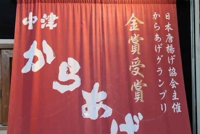戸越銀座 (7)