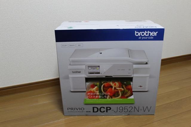 DCP-J952N (1)
