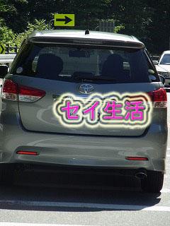 久遠寺ツーリング (2)