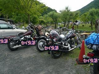 見たことあるバイク