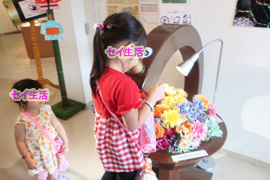 仙台万華鏡美術館 (3)