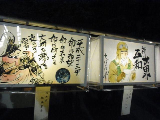 靖国神社みたままつり2011 (20)