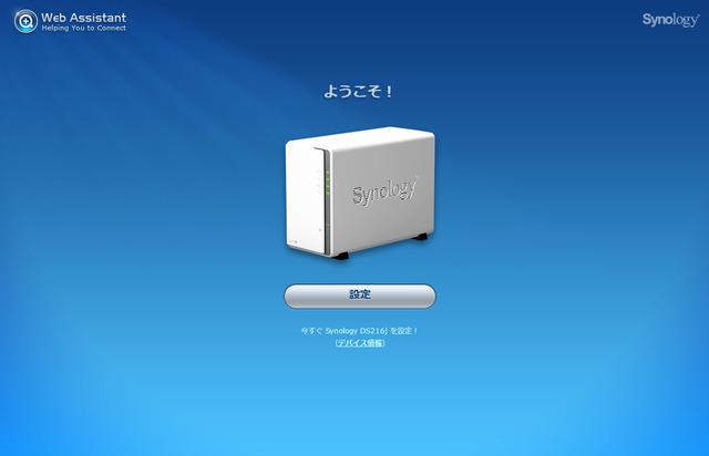 diskstation5000 のコピー