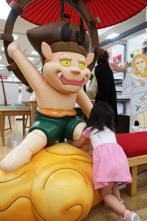 キティちゃんのキャッスル城 (3)