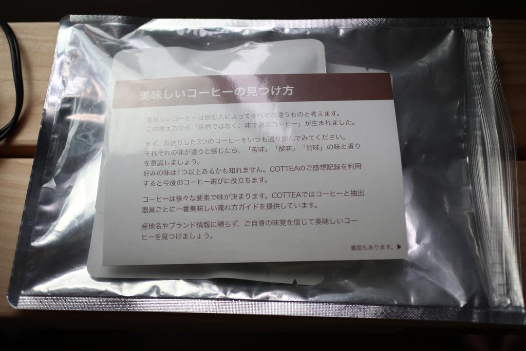 有田焼 (4)