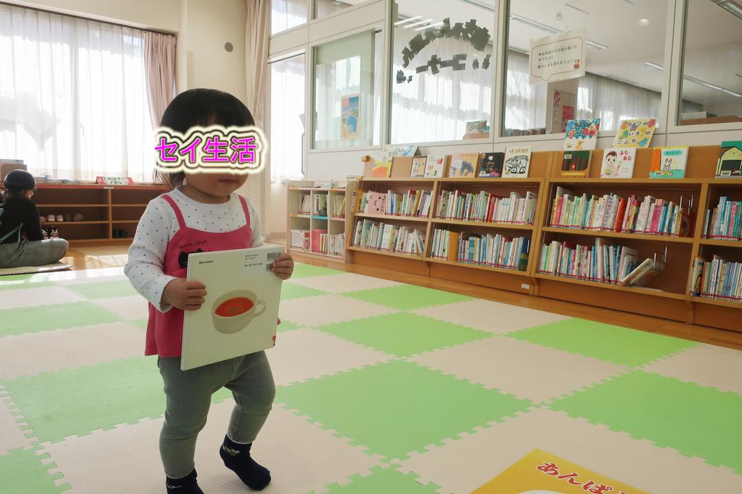 図書館 (13)