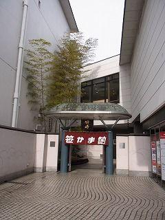 鐘崎ささかま館 (3)