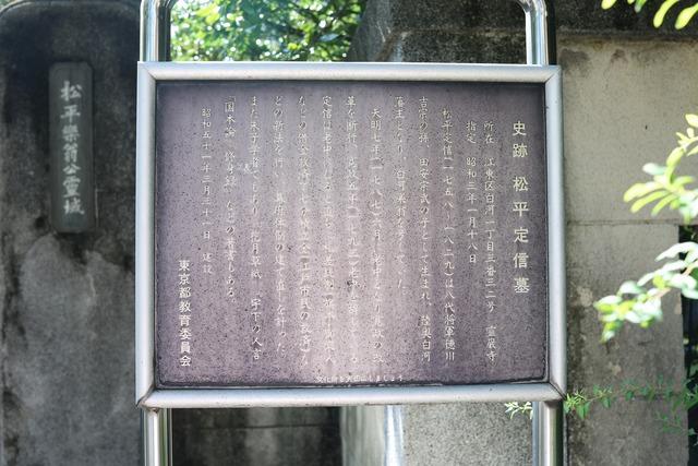 清澄白河 (19)