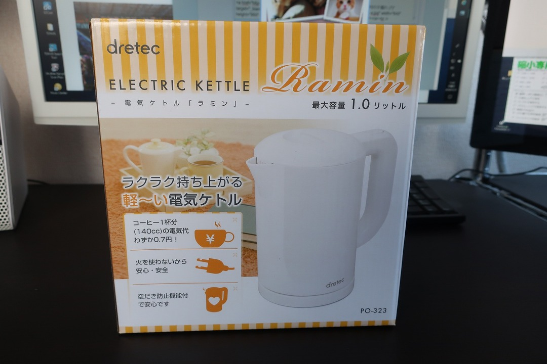 ドリテック 電気ケトル ラミン ホワイト PO-323WT (1)